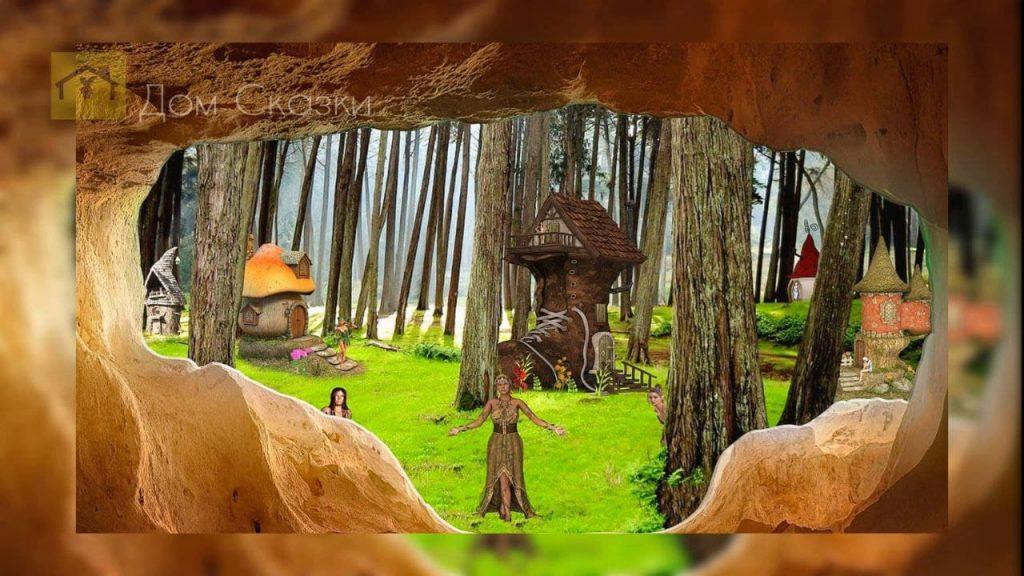 Сказочный мир, где живут эльфы и гномы